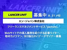en_Lancer_unit_JSS_entry_imgt.png