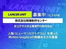 c4_Lancer_unit_JSS_entry_imgt.png