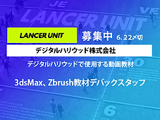 Lancer_unit_JSS_entry_img_dhplb3 (2).png