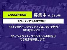 startia02_Lancer_unit_JSS_entry_imgt.png