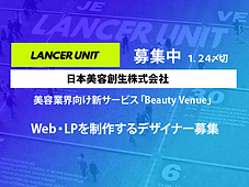 nihon_Lancer_unit_JSS_entry_imgt.png