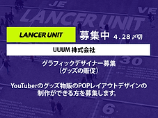 Lancer_unit_JSS_entry_img8.png