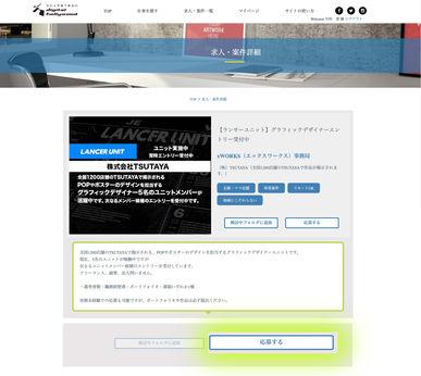 _jss-lancer-main-entry.jpg
