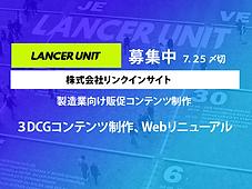Lancer_unit_JSS_entry_img_link.png