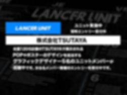 jss-lancerunit_banner.jpg