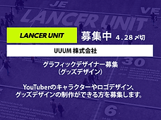 Lancer_unit_JSS_entry_img7.png