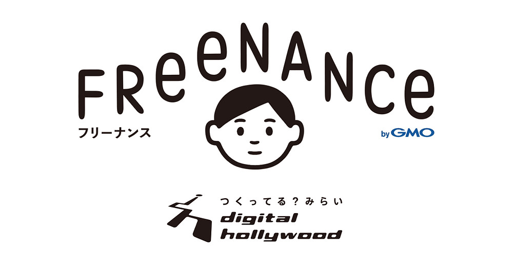 freenance for digital hollywood
