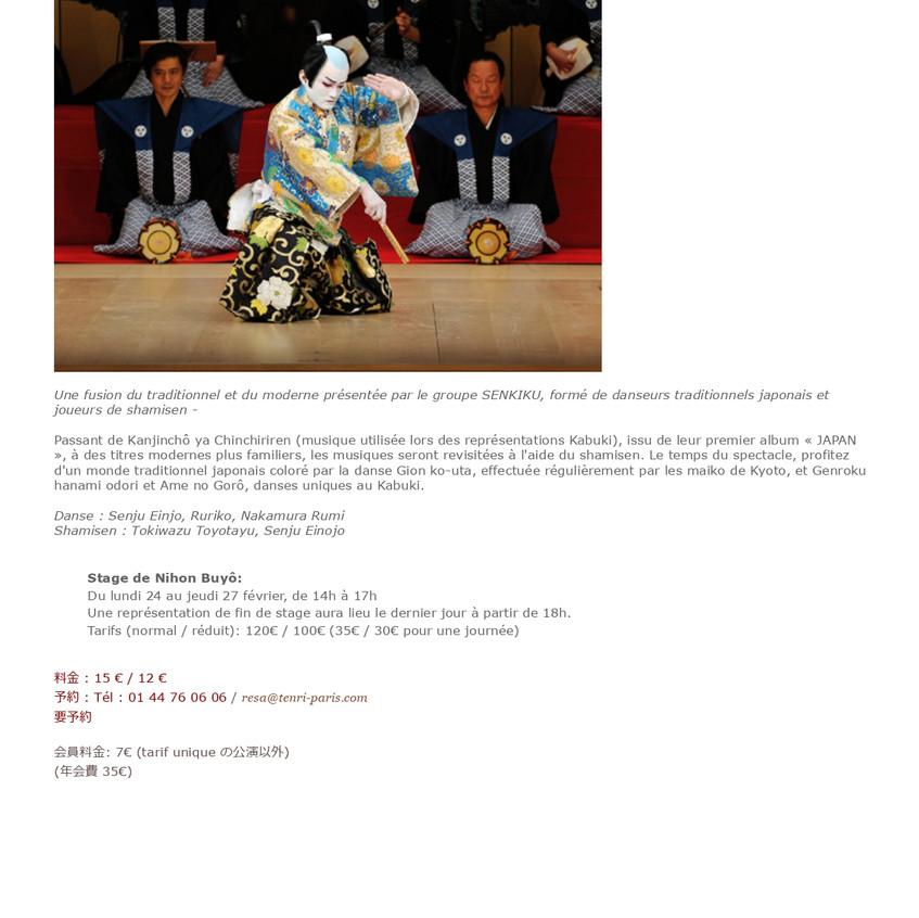 Association Culturelle Franco-Japonaise
