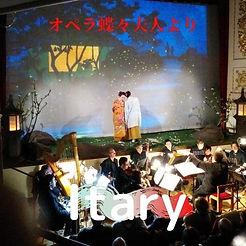 日本舞踊イタリア2.jpg