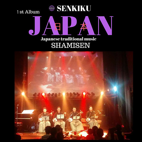 CD「JAPAN」