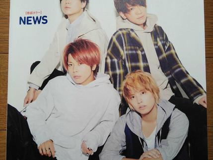 CD ジャーナル4月号掲載 日本で唯一の音楽情報紙