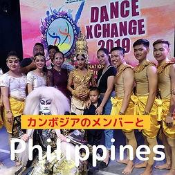 日本舞踊フィリピン.jpg