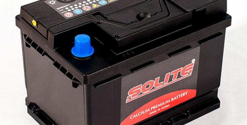 Аккумулятор Solite CMF56040 60Ah 242x174x174мм