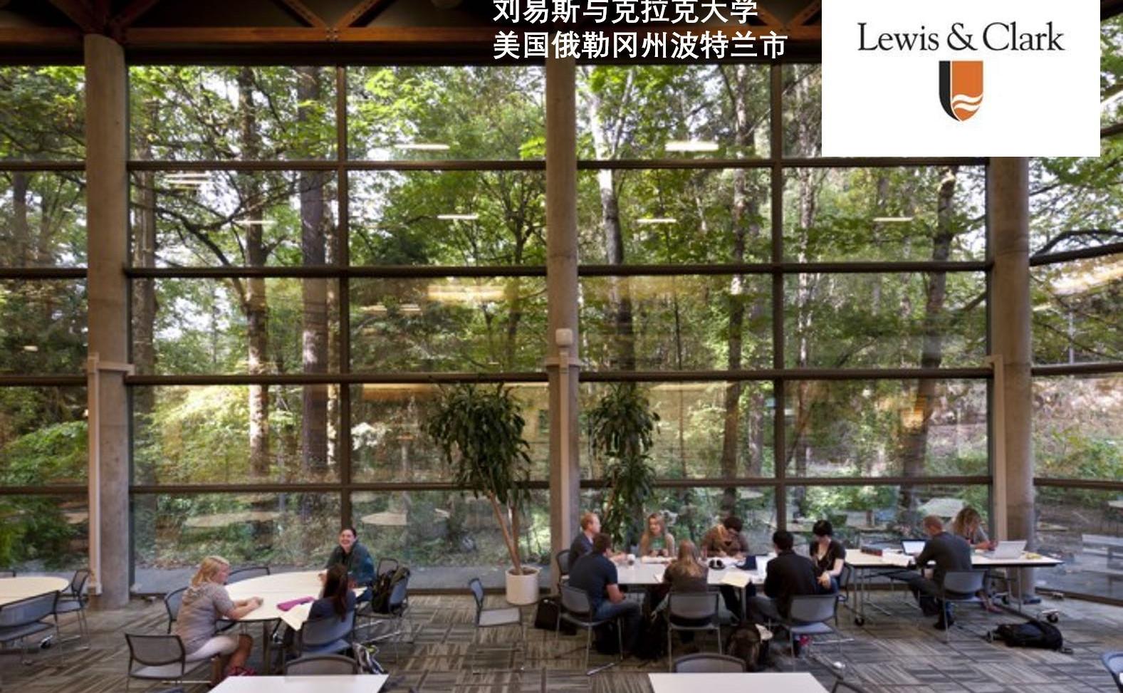 Lewis & Clark College, Portland
