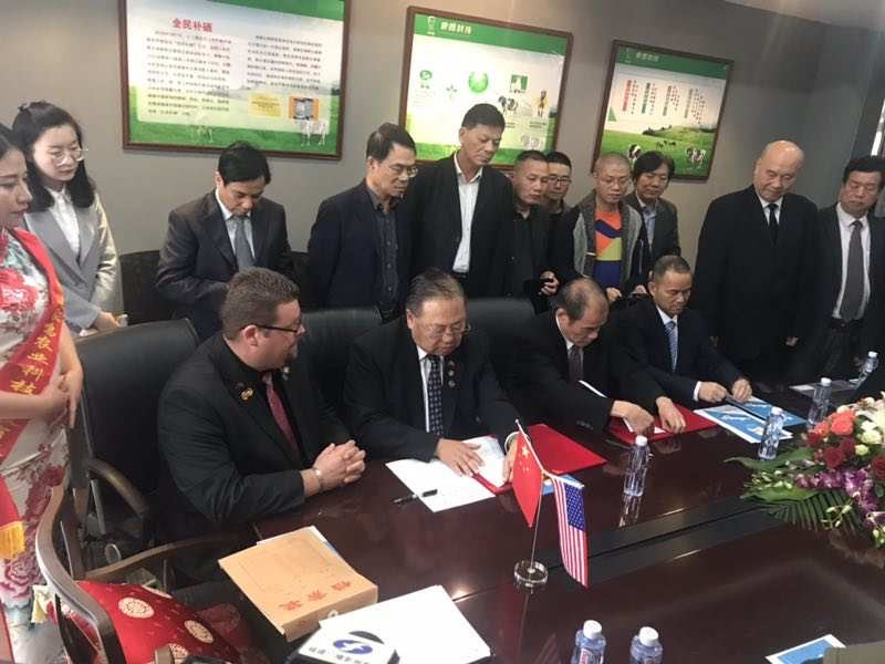 OCC Vice Chair Ying at the MOU Signing C