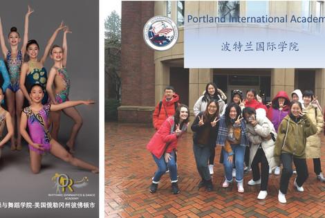 Portland International Academy