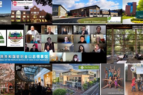 Education Webinar Participants