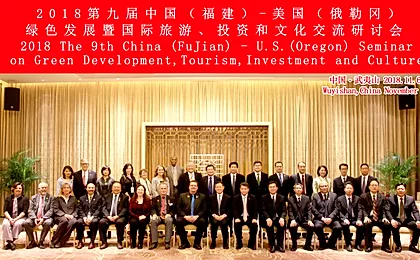 Oregon delegation at Nanping Tourism Conference