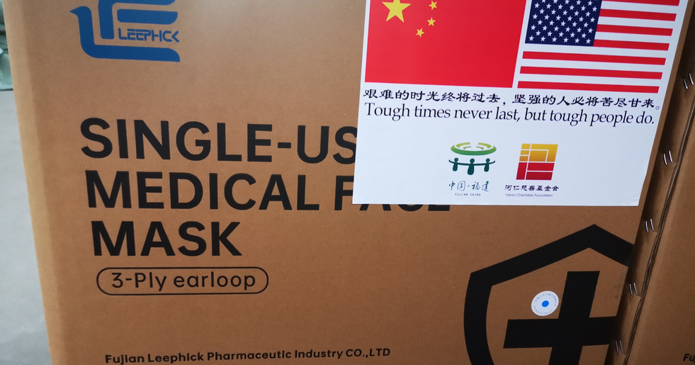 PPE Donation from Fujian Pronvince, CHINA