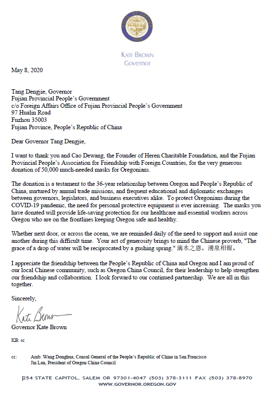 Thanks Letter to Chinese Consul General Donghua Wang from Oregon Governor Kate Brown