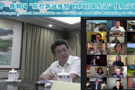 Fujian Provincial Department of Education Counselor Ye Ling