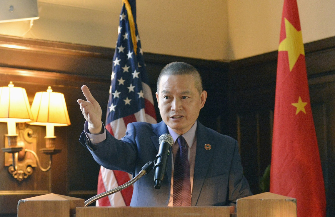 President Lan at OCC 2019 International