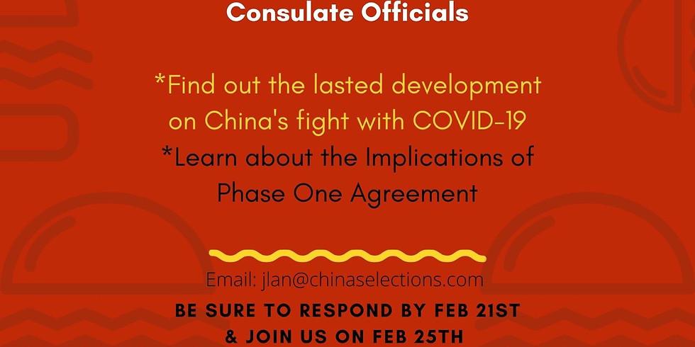 Oregon China Council - Dinner with CHINA Consul General Wang