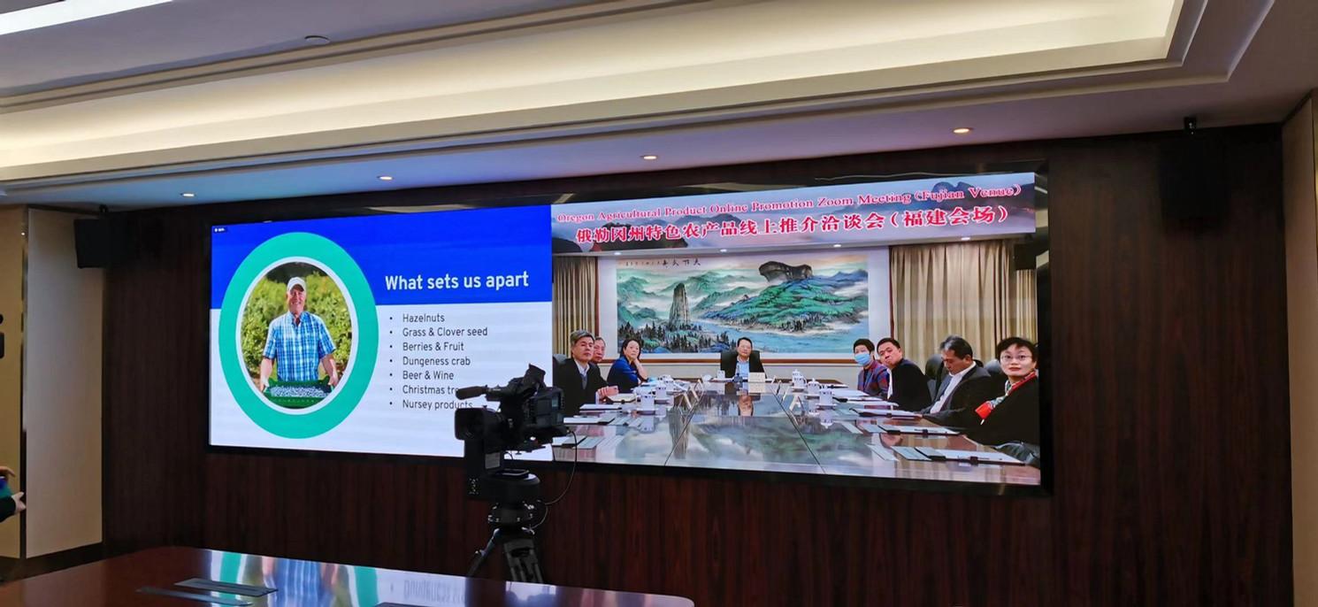 Fujian conference room