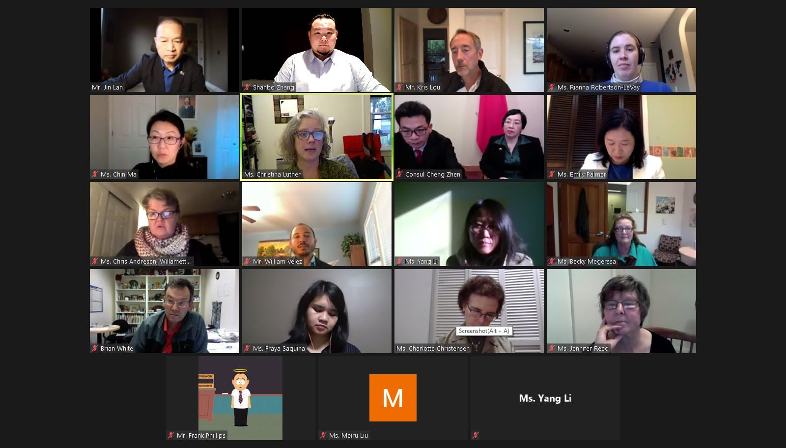 Education Webinar Participants