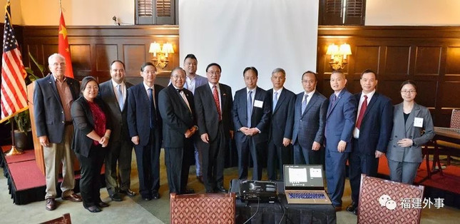 Oregon&China Leaders at OCC 2019 Interna