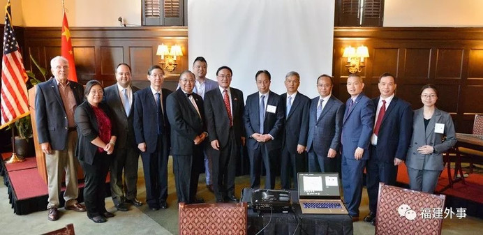 OCC International Conference