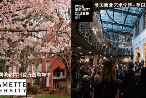 Willamette University & Pacific Northwest College of Art