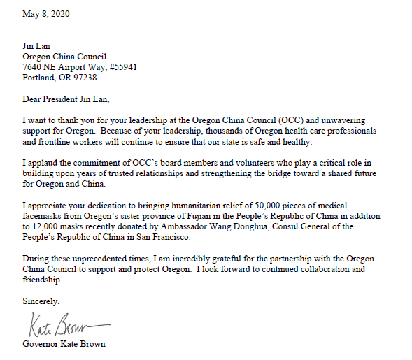 Thanks Letter to OCC President Jin Lan from Oregon Governor Kate Brown