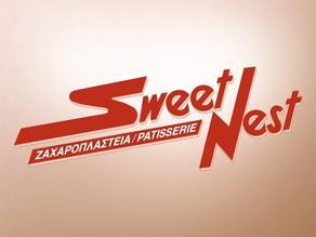 Sweet Nest: Εγκατάσταση Συστήματος Συναγερμού