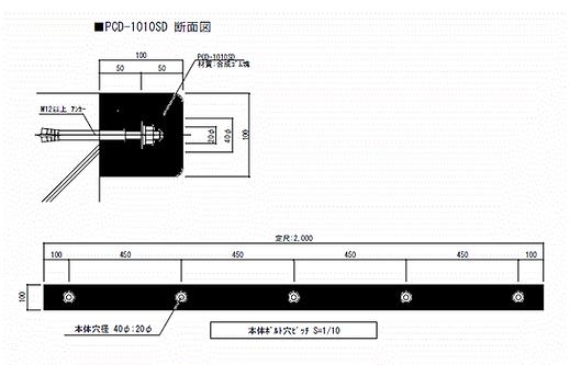 PCD-1010SD②
