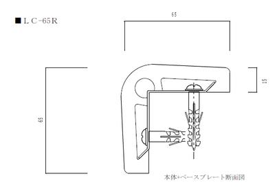 LC-60R仕様