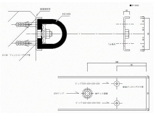 pcd-5050f