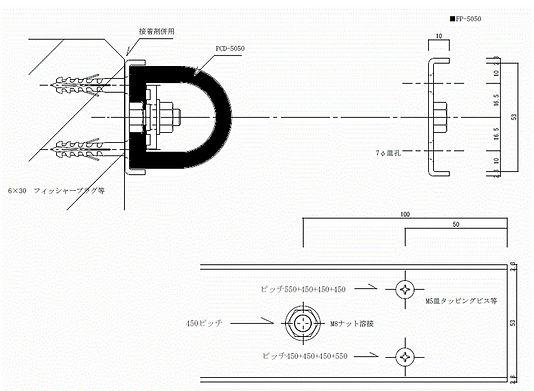 PCD-5050②