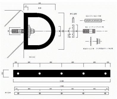 PCD-1315②