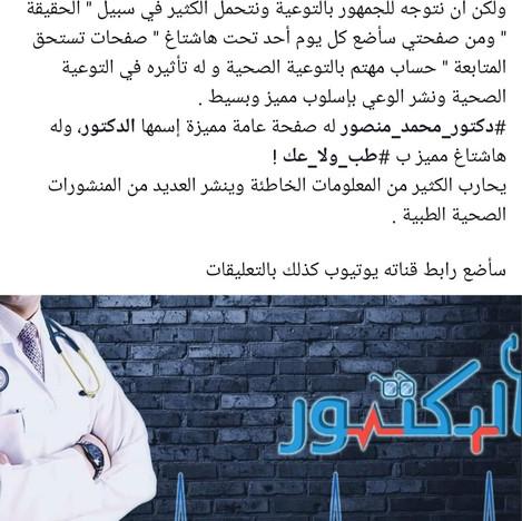 Aliaa Kiwan_edited.jpg