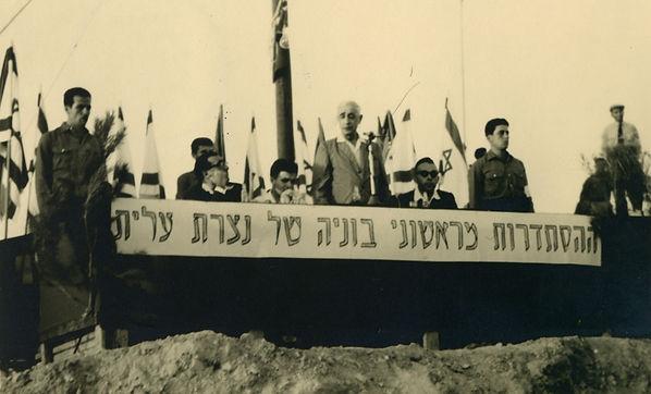 פנחס לבון בחנוכת בית ההסתדרות בנצרת עילית 1960