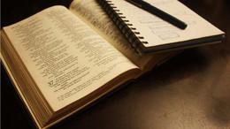 AS ATUALIZAÇÕES DA BÍBLIA, PELOS EVANGÉLICOS