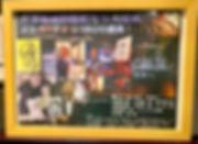 カッキー世界最速似顔絵8万人達成記念パーティー_edited.jpg