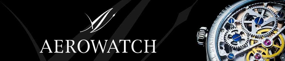 Aerowatch banner