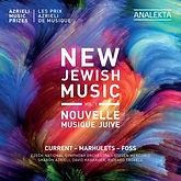 New Jewish Music CD.jpg