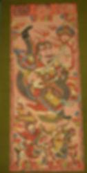 Yao taoist painting.