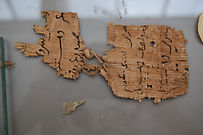Conserving old papyrus documents