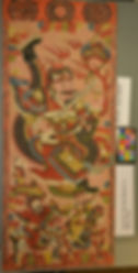 Conserved Yao Taoist painting