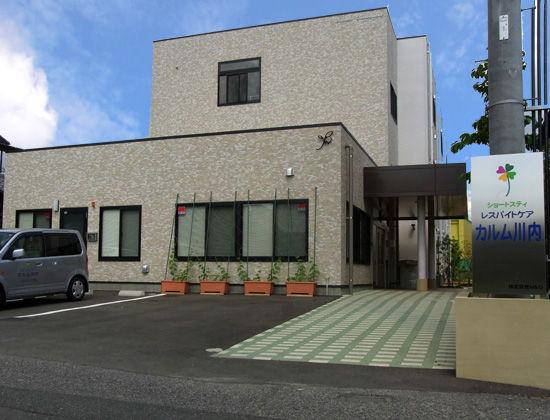 広島の高齢者福祉施設 ショートステイ(短期入所生活介護)