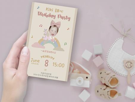 抓週派對邀請函 | 彌月卡片  |  客製寶寶商品